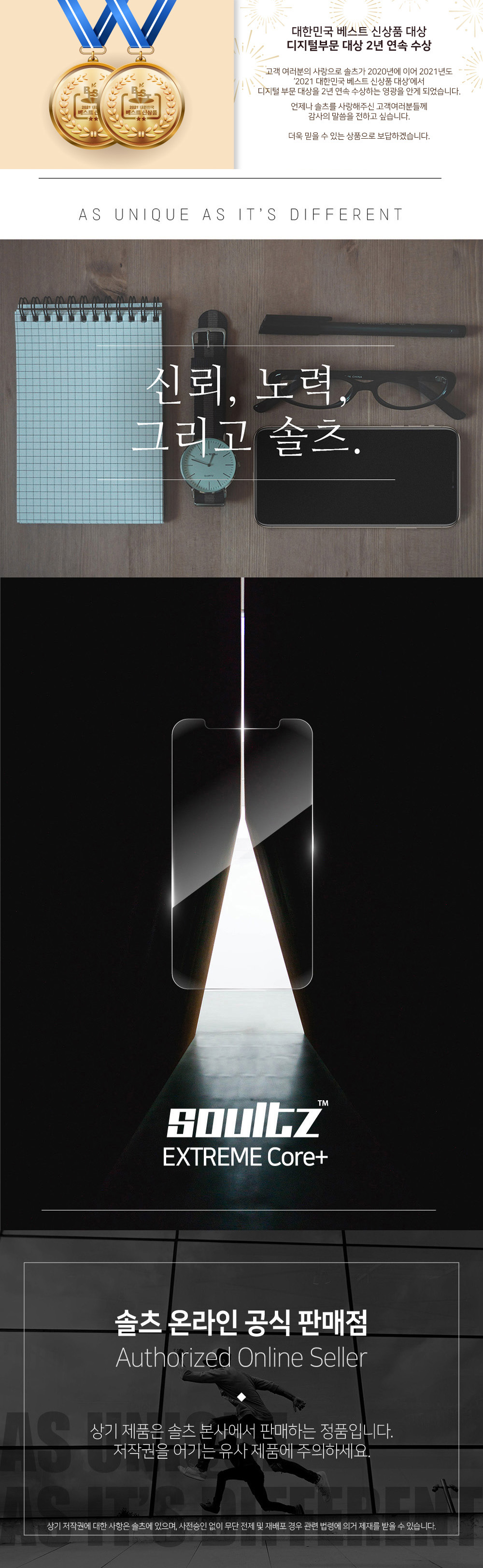 솔츠 아이폰 11 프로 맥스 필름 강화유리8,900원-솔츠디지털, 애플, 필름, 아이폰 11 Pro MAX바보사랑솔츠 아이폰 11 프로 맥스 필름 강화유리8,900원-솔츠디지털, 애플, 필름, 아이폰 11 Pro MAX바보사랑