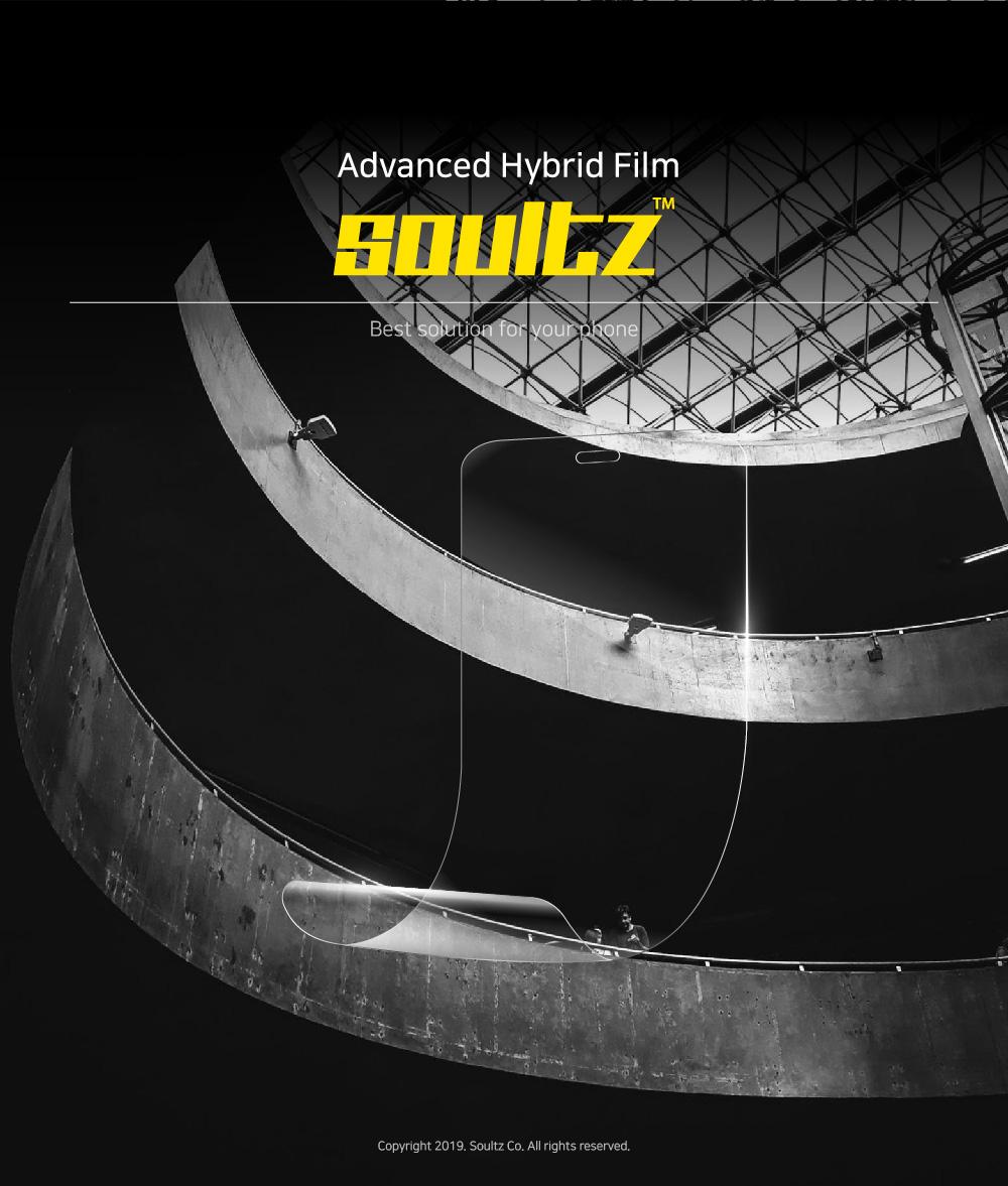 솔츠 갤럭시S20 울트라 하이브리드 액정필름 SH 2매 - 솔츠, 20,000원, 필름/스킨, 갤럭시 S20 울트라