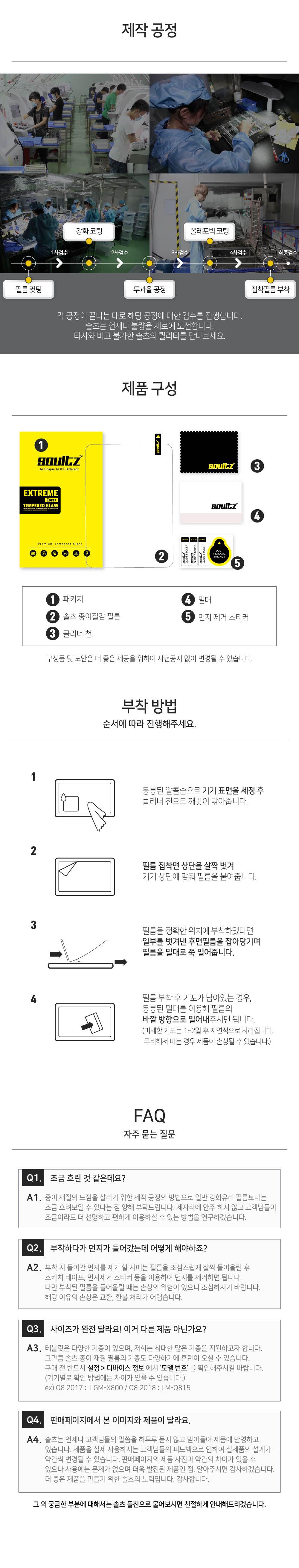 갤럭시탭A 10.1 2019 종이질감 액정보호 필름 T510 - 솔츠, 20,800원, 필름/스킨, 기타 갤럭시 제품